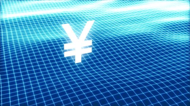 vidéos et rushes de modélisation 3d animation de vagues-devises! - symbole du yen