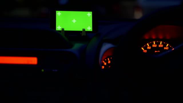 Wireless Technology  : Driver Lifestyles