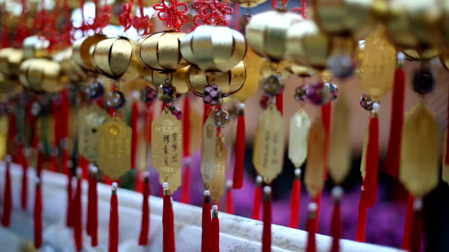 wishing bells at wen-wu temple at sun moon lake - wen wu temple stock videos and b-roll footage