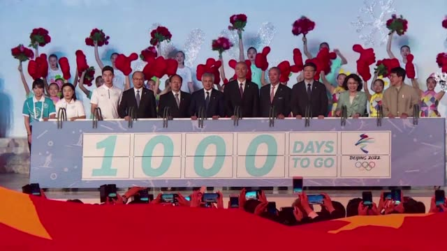 with 1000 days to go until the 2022 olympic winter games china and ioc authorities unveiled a countdown timer at the olympic park in beijing - winter olympic games stock videos and b-roll footage
