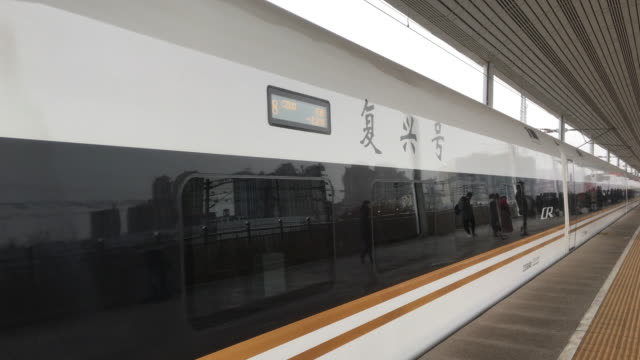 with a faster speed and upgraded hardware, fuxing high speed train has substituted harmony high speed train, driving on the main railway routes in... - harmony stock videos & royalty-free footage