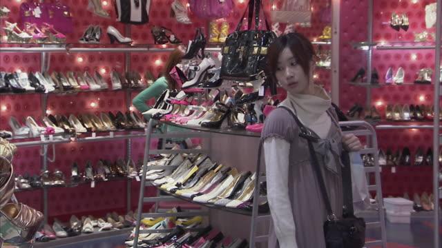 Japanese girl free video