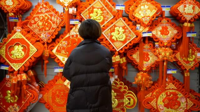 vidéos et rushes de les femmes choisissent le noeud chinois pour célébrer le festival chinois de printemps - luck