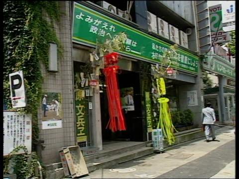 Tokyo ChiyodaKu LDP HQ AV Upper levels of building TILT DOWN decorations adorn entrance INT CMS Framed photo of ex PM Yasuhiro Nakasone TCMS...