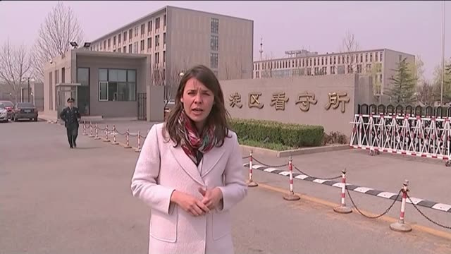 Women sexual harassment campaigners detained Beijing General views of Haidian Detention Centre / Reporter to camera security guard runs up behind...