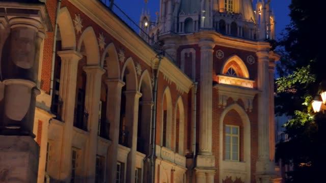 Vista maravillosa del Gran Palacio de Tsaritsyno.