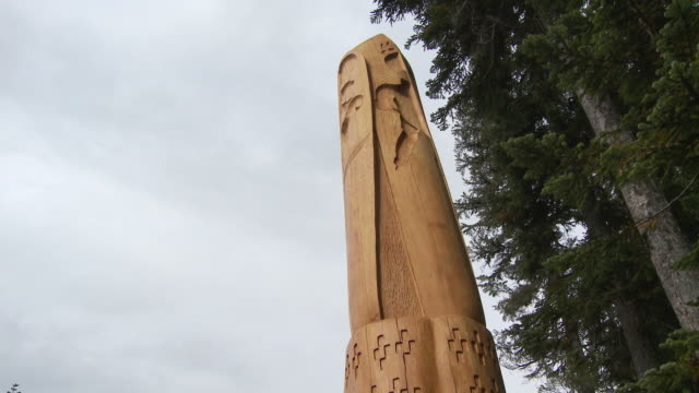 WS Wood carving at entrance of Whistler Olympic Park / Whistler, British Columbia, Canada