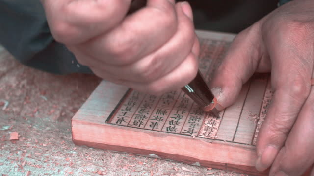 woodblock printing, engraved with the essence of the ancient chinese culture - jiangsu province stock videos & royalty-free footage