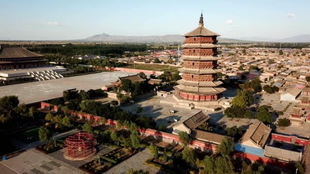 vídeos de stock e filmes b-roll de wooden pagoda of yingxian, shanxi province, china. - pagode