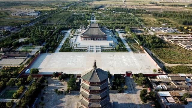 vídeos y material grabado en eventos de stock de pagoda de madera de yingxian, provincia de shanxi, china. - budismo