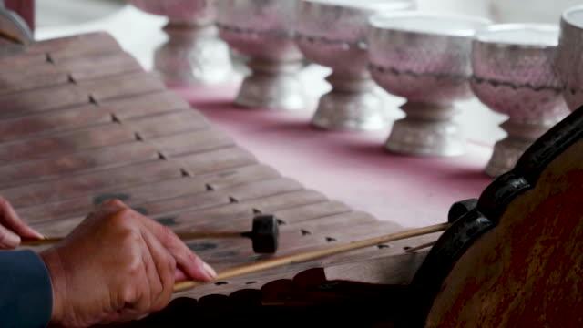 CU : Wooden Xylophone