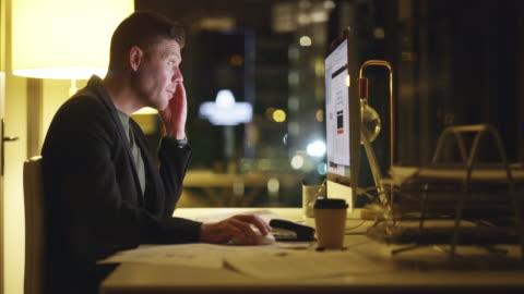 私は成功するために一日中働く - aspirations点の映像素材/bロール