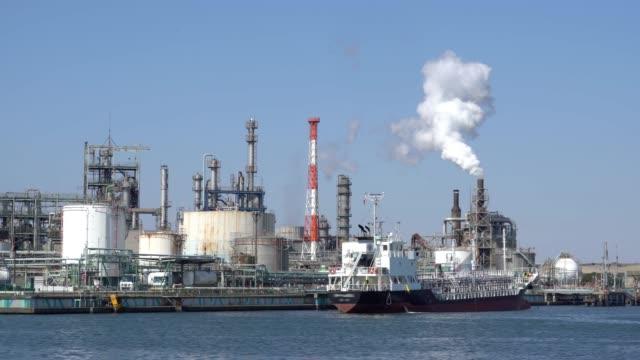 化学工場工場・貨物船タンカーの業務 - 神奈川県点の映像素材/bロール