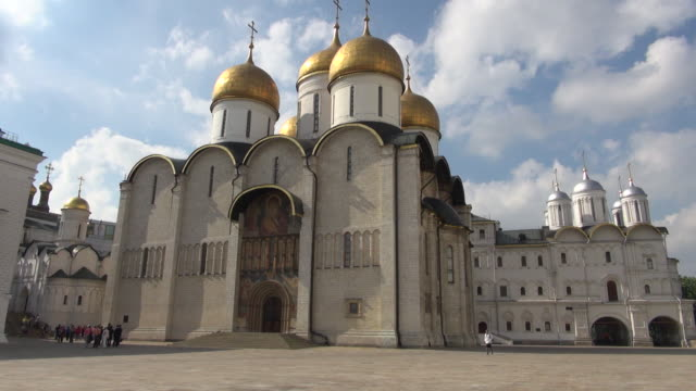 UNESCO World Heritage Site Cathedral of the Assumption