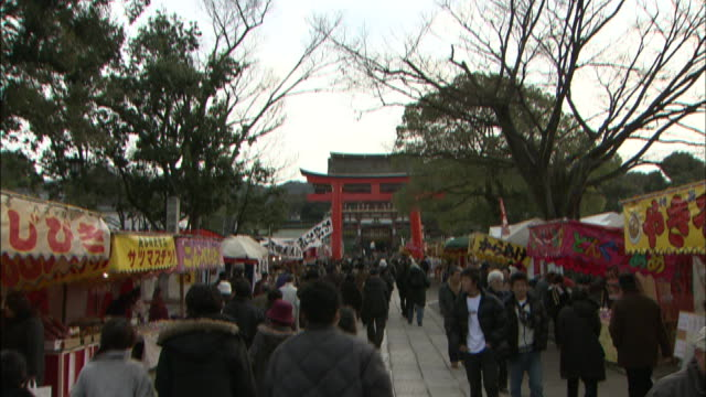 Worshipers visit a shrine on New Year's Day.