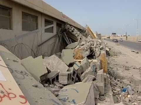 Wreckage of Colonel Gaddafi's compound
