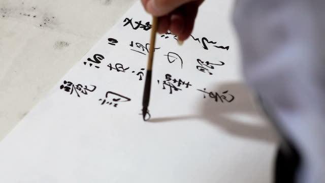 writing calligraphy with brush on paper - chinese script stock videos & royalty-free footage