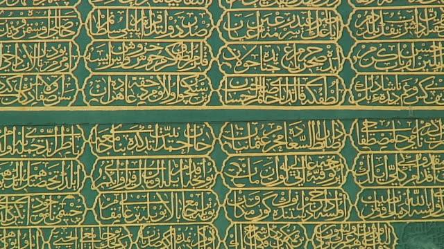 cu writing from koran on wall of blue mosque, istanbul, turkey - arabic script stock-videos und b-roll-filmmaterial