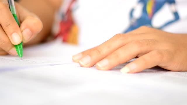 Schriftliche Dokumente