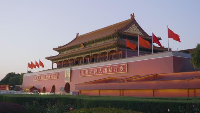vídeos de stock, filmes e b-roll de wsêtiananmenêgate, beijing, china - portão da paz celestial de tiananmen