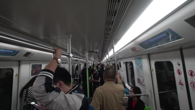 Wuhan subway