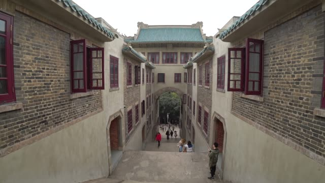 Wuhan University founded in 1893,one of the earliest national universities in China and now is the key and comprehensive academy still With the well...