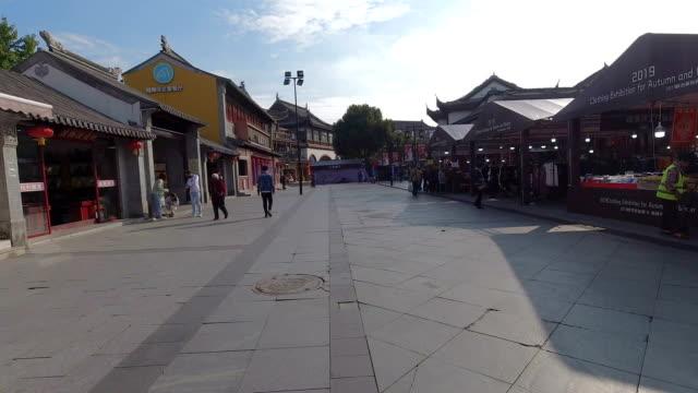 wuxi  nan chan temple scenic area - jiangsu province stock videos & royalty-free footage