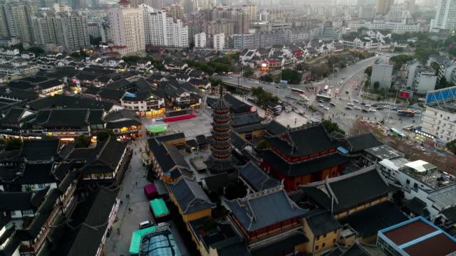 Wuxi Nanchan Temple scenic spot