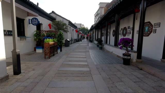 wuxi xiaolou lane scenic area - jiangsu province stock videos & royalty-free footage