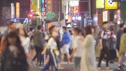 ximen retail district in taipei taiwan - taipei stock videos & royalty-free footage