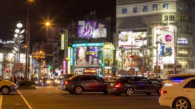ximending at night, taipei, taiwan - taiwan stock videos and b-roll footage