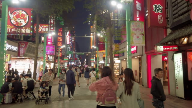 ds ws ximending at night - insel taiwan stock-videos und b-roll-filmmaterial