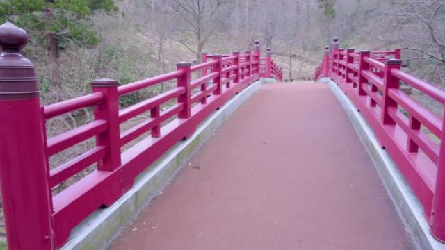 yahiko park - shinto shrine stock videos & royalty-free footage
