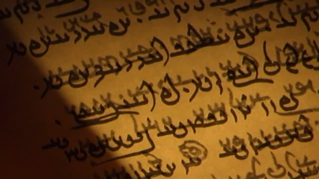yasna scriptures. view of a page of the yasna or primary liturgical collection of avesta texts which are recited during the zoroastrian yasna... - yazd province stock videos & royalty-free footage
