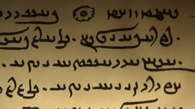 yasna scriptures. view of the yasna or primary liturgical collection of avesta texts which are recited during the zoroastrian yasna ceremony. - yazd province stock videos & royalty-free footage