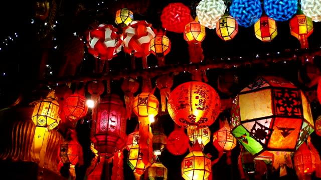 vídeos de stock, filmes e b-roll de yee-peng festival de lanternas chinesas - festival tradicional