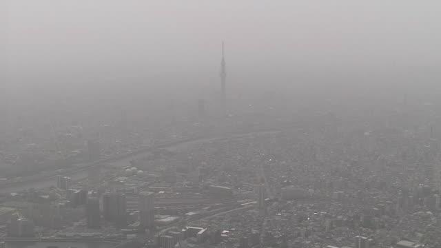 AERIAL, Yellow Dust In Tokyo, Japan