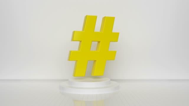 hashtag ikonanimering för gul loop på vit bakgrund - staket bildbanksvideor och videomaterial från bakom kulisserna