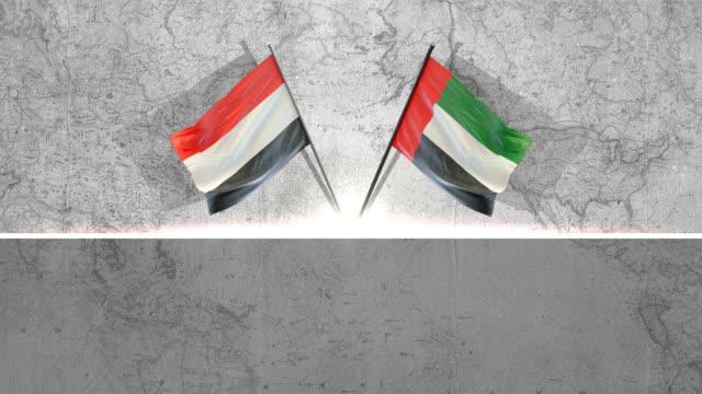 yemeni and uae flags - national landmark stock videos & royalty-free footage