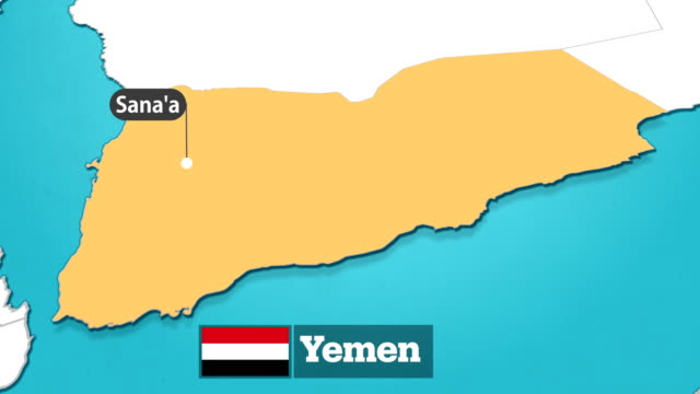 yemeni map with flag - yemen stock videos & royalty-free footage