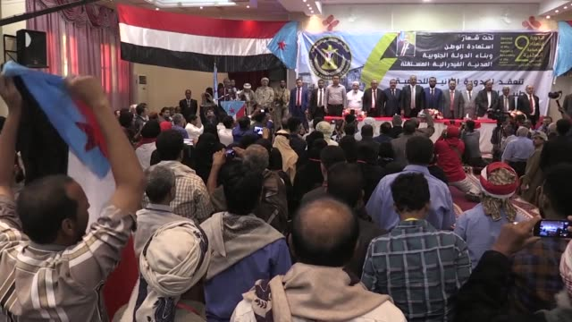 yemen's southern transitional council a strong separatist group that wants the reinstatement of an independent south yemen meets in the former... - south stock videos & royalty-free footage