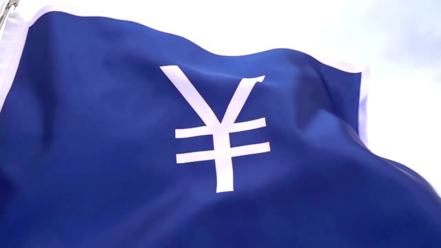 vidéos et rushes de yen drapeau détail élevé - symbole du yen