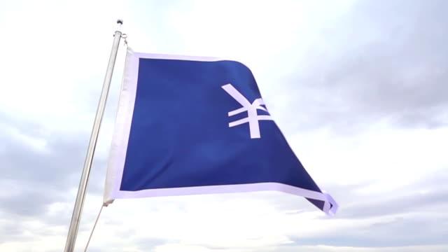 vidéos et rushes de drapeau de yen - symbole du yen