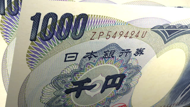 1000 yen Japanese local currency paper money