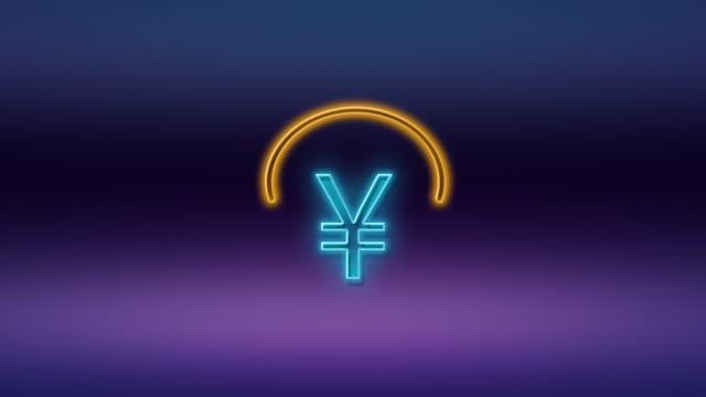 vidéos et rushes de signe de yen ou symbole de yuan écrit sur la lumière de néon contre le fond pourpre et bleu dans la résolution 4k - symbole monétaire