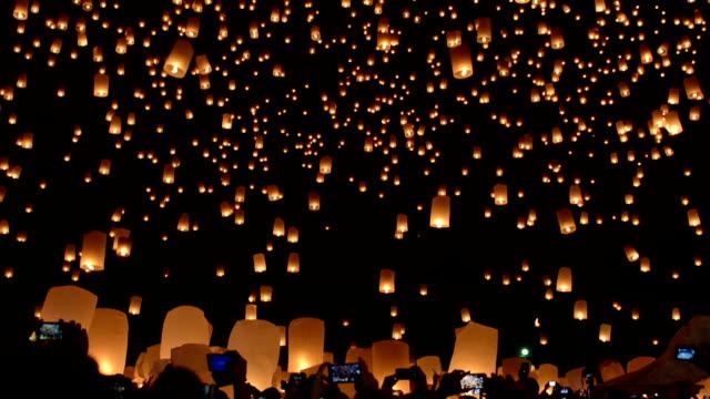 yi peng festival - lanterna attrezzatura per illuminazione video stock e b–roll