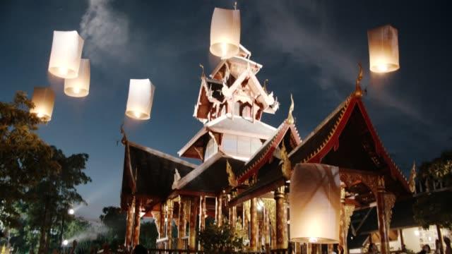 yi peng: kratong festival law - lantern stock videos & royalty-free footage