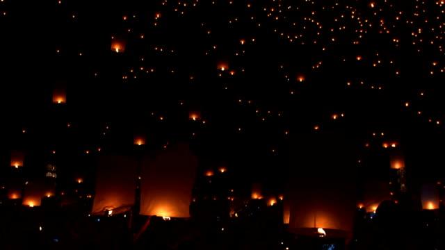 yipeng festival - lanterna attrezzatura per illuminazione video stock e b–roll