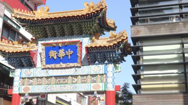 yokohama china town - 中華街点の映像素材/bロール