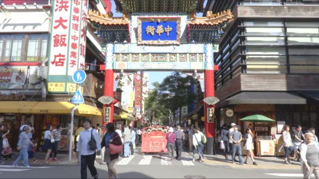 yokohama china town - yokohama stock videos and b-roll footage